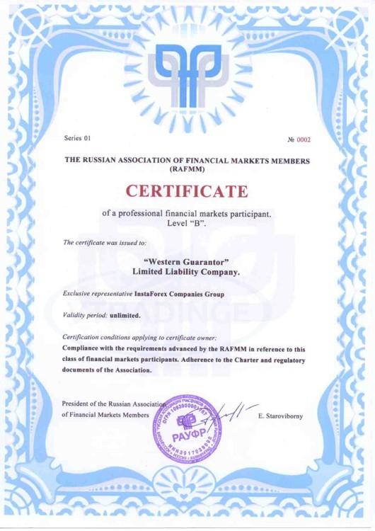 форекс какие компании получили лицензию на работу